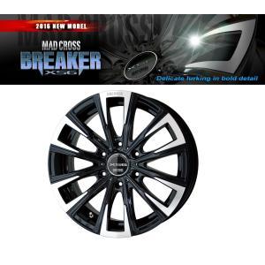 送料無料 マッドクロス ブレイカーXS6 225/50R18 (低燃費・ミニバンタイヤ) 200系ハイエース用 国産 RV タイヤ ホイール4本セット|rensshop