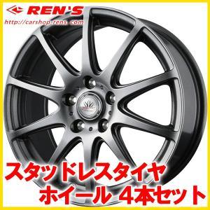 2018年製 グッドイヤー アイスナビSUV 225/65R17  国産 スタッドレス タイヤホイール4本セットRS10 ハリアー レクサスNX rensshop