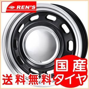送料無料 パンドラ ラグテック ネオムーン  グッドイヤー ナスカー 215/65R16 109/107R (荷重対応) ホワイトレター ハイエース タイヤホイール4本セット|rensshop