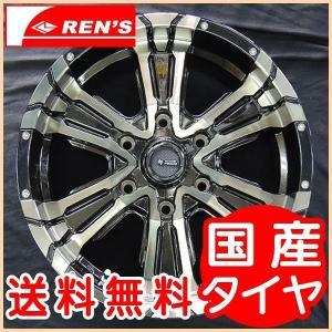 送料無料 ナイトロパワー クロスクロウ BK グッドイヤー ナスカー 215/60R17 109/107R ホワイトレター NV350キャラバン タイヤ ホイール4本セット|rensshop