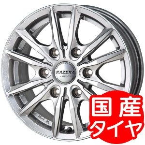 送料無料 カゼラ NV03 グッドイヤー カーゴPRO 195/80R15 107/105L (荷重対応) 200系ハイエース専用 国産タイヤSET rensshop