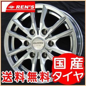 送料無料 カゼラ NV06 グッドイヤー ナスカー ホワイトレター 195/80R15 107/105L  200系ハイエース専用 4本タイヤ セット rensshop