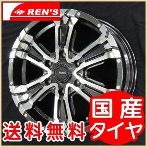 ナイトロパワー クロスクロウ BP グッドイヤー イーグル ナスカー 215/65R16 109/107R ホワイトレター NV350系キャラバン用 タイヤ ホイール4本セット 送料無料|rensshop