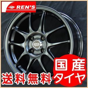 ENKEI エンケイ PF01 マットブラック 205/45R17 国産タイヤ アクア ヴィッツ スペイド フィールダー ノート キューブ 送料無料|rensshop