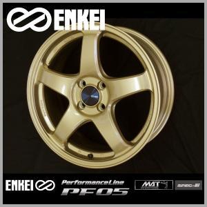 タント N-BOX ワゴンR アルト ミラ キャンバス スペーシア 送料無料 ENKEI エンケイ PF05 ゴールド 165/55R15 国産タイヤ ホイール4本セット|rensshop