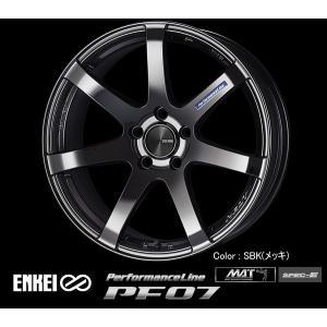86 BRZ レクサスCT プリウス PHV ENKEI エンケイ PF07 SBK メッキ 国産 軽量 8.0J +45 PCD100-5 225/40R18 ケンダ タイヤ ホイール4本セット 送料無料|rensshop