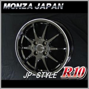 送料無料 JP-STYLE R10 パールブラック 165/55R15 国産 タイヤ ホイール 4本セット N-ONE アルト ミラ ムーブ タント|rensshop