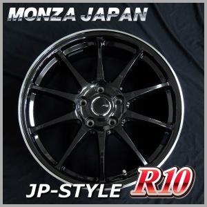 送料無料 86 BRZ プリウス PHV モンツァ JPスタイル パールブラック 215/45R17  ピレリ タイヤ ホイールセット|rensshop