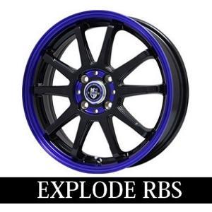 エクスプラウドRBS ブルー 青 205/45R17 国産タイヤ アクア ヴィッツ スペイド フィールダー ノート キューブ 送料無料|rensshop