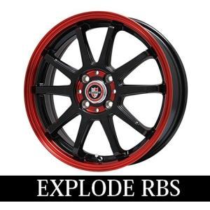 エクスプラウドRBS レッド 赤 205/45R17 国産タイヤ アクア ヴィッツ スペイド フィールダー ノート キューブ 送料無料|rensshop