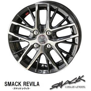 N-BOX タント ワゴンR スペーシア  送料無料 スマック レヴィラ 145/80R13 低燃費タイヤ ブリヂストン rensshop
