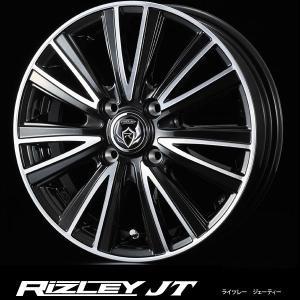 送料無料★ライツレーJT 165/55R15 国産タイヤホイール4本セット タント NBOX ワゴンR タント ウェイク|rensshop
