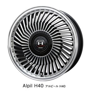 Alpil アルピール H40 (ヘッド40) 205/45R17 国産タイヤ アクア ヴィッツ スペイド フィールダー ノート キューブ 送料無料|rensshop