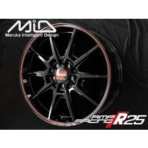 RX-8 レヴォーグ ヴェゼル RMPレーシング R25 ブラック/リムレッドライン 225/45R18  ケンダ カイザー タイヤセット 送料無料|rensshop