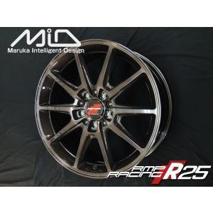 RX-8 レヴォーグ ヴェゼル RMPレーシング R25 ガンメタポリッシュ/ブラッククリア 225/45R18 国産タイヤ 4本セット 送料無料|rensshop