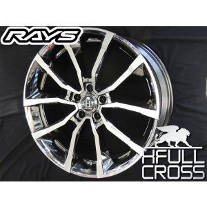 在庫有り★送料無料★RAYS レイズ フルクロス RV5 SAZ メッキ×ポリッシュ 20インチ 245/45R20 タイヤ ホイール4本セット レクサスNX ハリアー CX-5 など|rensshop