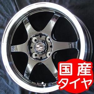 レーシングタイプS6 黒 165/55R14 国産タイヤ ホイール4本セット 送料無料|rensshop