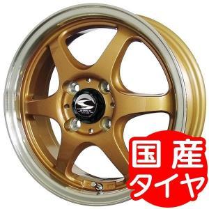 レーシングタイプS6 ゴールド 155/55R14 国産タイヤ ホイール4本セット 送料無料|rensshop