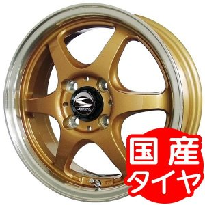 レーシングタイプS6 ゴールド 165/50R15 国産タイヤ 4本セット パレット ルークス MH21ワゴンR 送料無料 rensshop