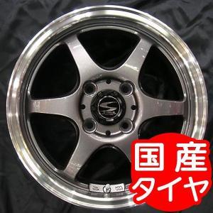 送料無料 レーシングタイプS6 ガンメタ 165/55R15  国産タイヤ ホイール4本セット ミライース MH34ワゴンR タント ウェイク 等|rensshop