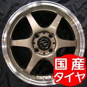 レーシングタイプS6 ブロンズ  165/55R14 国産タイヤ ホイール4本セット バモス アトレー 送料無料|rensshop