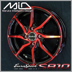 ユーロスピードS810 レッドクリア 155/65R14 ブリヂストン 低燃費タイヤ ホイール4本セット N-BOX ウェイク タント 送料無料|rensshop