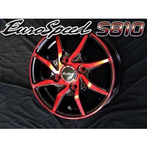 送料無料 アクア ヴィッツ スペイド キューブ フィールダー 175/65R15  ピレリ タイヤ S810 レッドクリア 赤 ホイール4本セット|rensshop