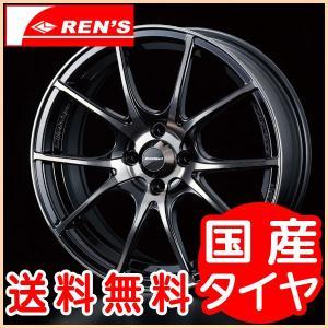 送料無料 WEDS ウェッズスポーツ SA-10R ZBB 175/60R16 国産タイヤ ホイール4本セット アクア|rensshop