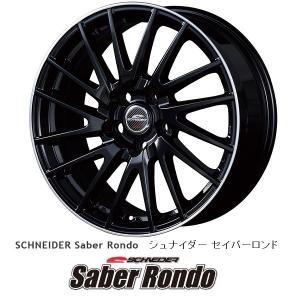 送料無料 シュナイダー セイバーロンド ブラック 205/50R17 国産タイヤ ホイール4本セット PCD114.3 セレナ アイシス 等|rensshop