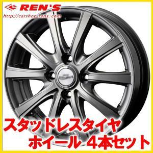 2017年製★グッドイヤー アイスナビ6 175/65R14  国産 スタッドレス タイヤホイール4本セット フィット|rensshop