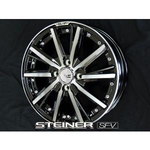 送料無料 シュタイナーSF-V 165/55R15 タイヤ ホイール4本セット タント スペーシア N-BOX ワゴンR アルト ミラ キャンバス|rensshop