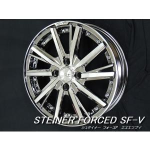 シュタイナー フォースドSF-V メッキ 165/55R15 国産タイヤ ホイール4本セット タント N-BOX ワゴンR アルト ミラ キャンバス 送料無料|rensshop