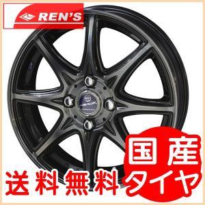 スマック ラヴィーネ 165/50R15 国産 タイヤホイール4本セット パレット バモス ライフ 送料無料|rensshop