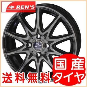 スマック ラヴィーネ 175/65R15 国産タイヤ ホイール4本セット アクア スペイド キューブ 送料無料|rensshop