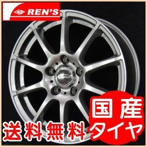 シュナイダー スタッグ 軽量ホイール 215/40R18 国産タイヤ ホイール 4本セット プリウス レクサスCT 86 レガシー 5穴PCD100 送料無料|rensshop