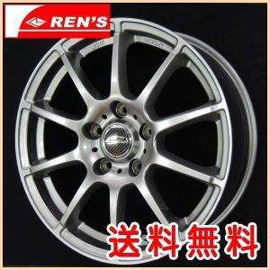 プリウス PHV レクサスCT ウィッシュ 86 BRZ シュナイダー スタッグ  軽量ホイール 215/45R17 国産タイヤセット 送料無料|rensshop