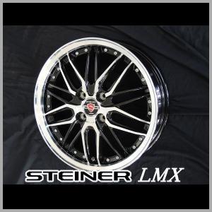 シュタイナーLMX ブラックポリッシュ タンク ルーミー トール ジャスティ パッソ 195/45R16 国産 タイヤ ホイールセット送料無料|rensshop
