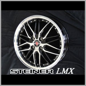 シュタイナーLMX ブラックポリッシュ 165/55R15 タイヤ ホイール4本セット タント N-BOX ワゴンR アルト ミラ キャンバス 送料無料|rensshop