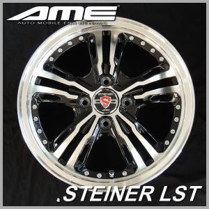シュタイナーLST ブラックポリッシュ 165/55R15 タイヤ ホイール4本セット タント N-BOX ワゴンR アルト ミラ キャンバス 送料無料|rensshop
