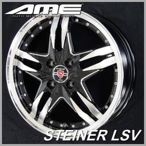 シュタイナーLSV ブラックポリッシュ 165/55R15 タイヤ ホイール4本セット タント N-BOX ワゴンR アルト ミラ キャンバス 送料無料|rensshop