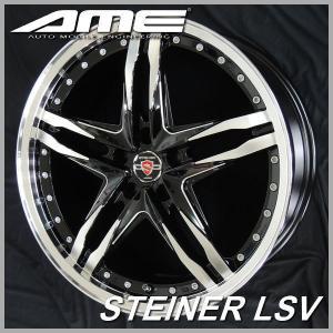 ヴェルファイア アルファードシュタイナーLSV ブラックポリッシュ 245/40R20 国産タイヤ ホイール4本セット 送料無料 rensshop