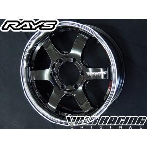 送料無料★鍛造 RAYS レイズ VOLK ボルクレーシング TE37 SB ツアラー 215/60R17 グッドイヤー イーグル ナスカー 荷重対応 ホワイトレター 200系ハイエース|rensshop