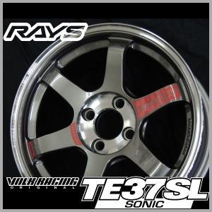 送料無料 ノート ニスモ キューブ RAYS レイズ VOLK ボルクレーシング TE37 SONIC SL(PG)プレスドグラファイト 16inch 7.0J+34 4H 195/55R16 タイヤセット|rensshop