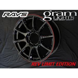 ハイエース 送料無料 RAYS レイズ グラムライツ57TRANS-X ブラックレッド 225/35R20 国産タイヤ 20インチ 軽量 ホイールセット|rensshop