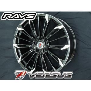 RAYS レイズ ベルサス ストラテジーア トリアイナ P9J タイヤ ホイール 245/45R20 送料無料 レクサスNX ハリアー などに|rensshop