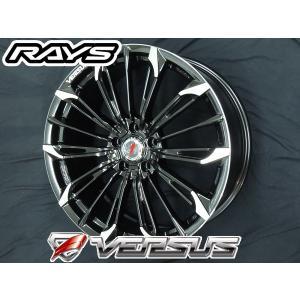 RAYS レイズ ベルサス ストラテジーア トリアイナ P9J 国産タイヤ ホイール 245/35R20 送料無料 CHR C-HR アテンザ|rensshop