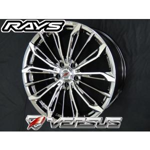 RAYS レイズ ベルサス ストラテジーア トリアイナ SAJ メッキ タイヤホイール 245/45R20 送料無料 CX-5 CX-8 T32エクストレイル|rensshop
