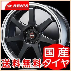 送料無料 ユーロマジック タイプ S07 セミグロスブラック 215/45R17 国産タイヤ ホイール 4本セット PCD100 プリウス レクサスCT 86 BRZ 等に|rensshop