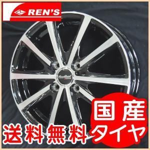 ユーロスピードV25 165/55R15 国産タイヤ ホイール4本セット N-BOX アルト ワゴンR タント ウェイク 送料無料|rensshop