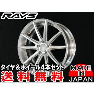 送料無料 RAYS レイズ ブラックフリートV625C DPカラー  19インチ FACE2 タイヤホイール4本セット クラウン レクサスIS マークX等|rensshop